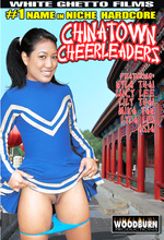 chinatown cheerleaders 1