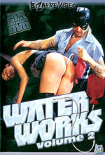 water works 2