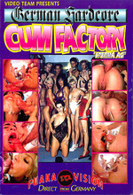 cum factory