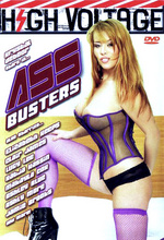 ass busters