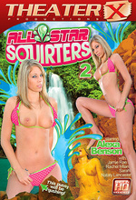 all star squirters 2