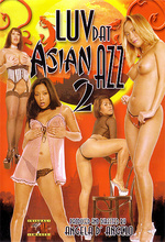 luv dat asian azz #2