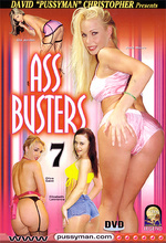 ass busters #7