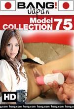 model collection 75
