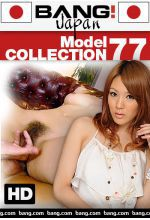 Download Model Collection 77