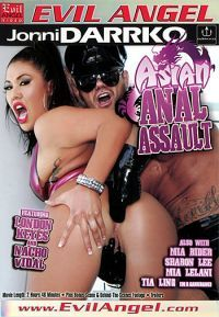 asian anal assault