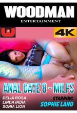 Download Anal Gate 8