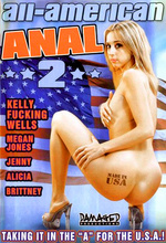 all american anal 2